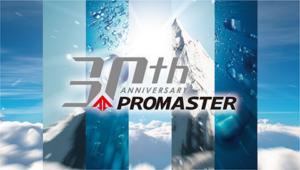 30 ans de la citizen promaster