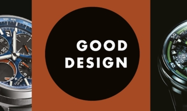 good design award chicago