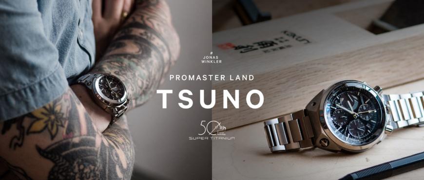 jonas winkler - promaster tsuno chronograph